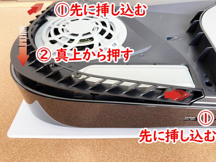 【PS5】あなたのPS5はハズレかも?!冷却ファンを交換してみた!空気口カバーを取り付ける際は注意が必要